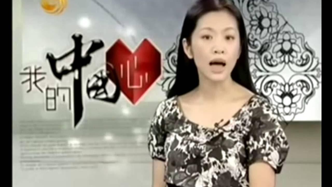 虛雲老和尚 (生平 經歷 紀錄) - YouTube
