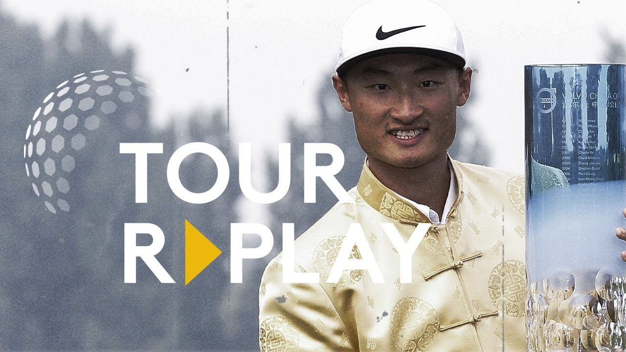 Final Day Broadcast | Haotong Li shoots 8 under to win 2016 Volvo China Open | Tour Replay
