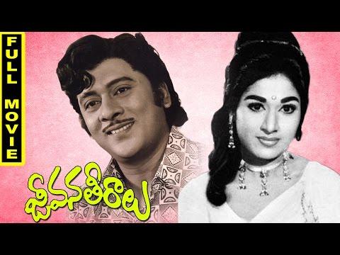 Jeevana Theeralu Telugu Full Movie || Krishnam Raju, Vanisri, Jayasudha.