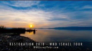 2018 WND Israel Tour - Promo Video