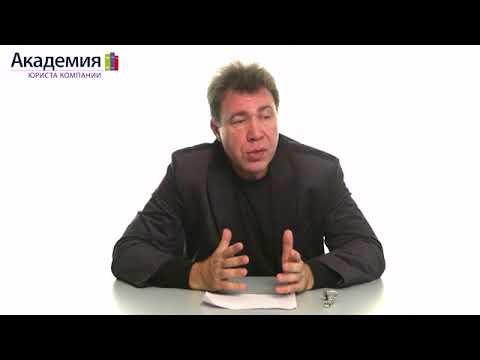 Скловский К. И.  Последствия недействительности сделок