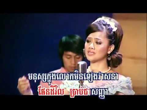 ខ្នើយប៉ាក់(ភ្លេងសុទ្ធ)(សុគន្ធ កញ្ញា)ច្រៀងខារ៉ាអូខេតាម youtube,khmer karaoke sing along.