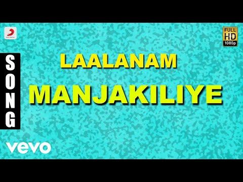 Laalanam - Manjakiliye Malayalam Song | Jagathy Sreekumar, Sukumari, Innocent