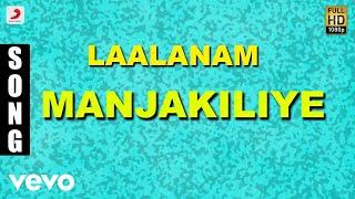 Laalanam - Manjakiliye Malayalam Song   Jagathy Sreekumar, Sukumari, Innocent