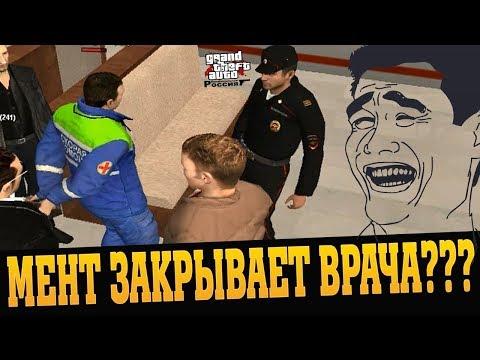ГТА 5 ОНЛАЙН АДСКИЕ РАМПЫ!!! - YouTube