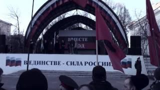 Выступление Сайфуллина Григория на митинге 18 марта 2015 года