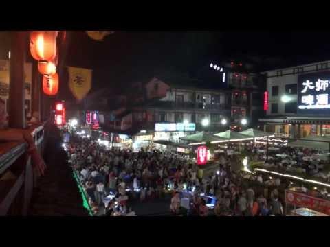 Yangshuo's Crowded West Street 1