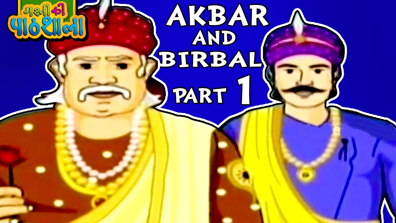 Akbar And Birbal  Hindi Animated Stories For Kids  Cartoon Story