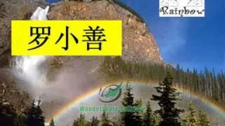 6 Rainbow Karaoke