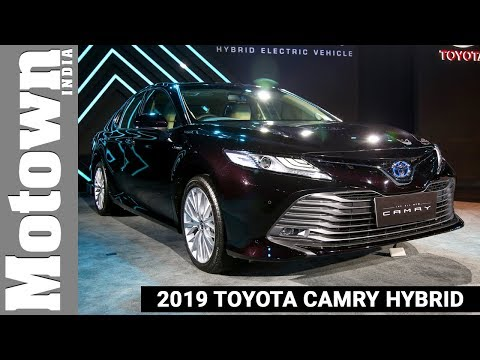2019 Toyota Camry Hybrid | First Look | Motown India