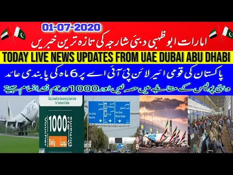 Kuawit Today Flight India Breaking News | Kuwait Today Flight News | Kuwait Today News |Kuwait News from YouTube · Duration:  1 minutes 57 seconds
