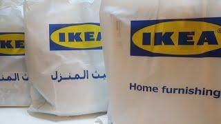 Gambar cover مشترياتى من ايكيا😍😍   IKEA