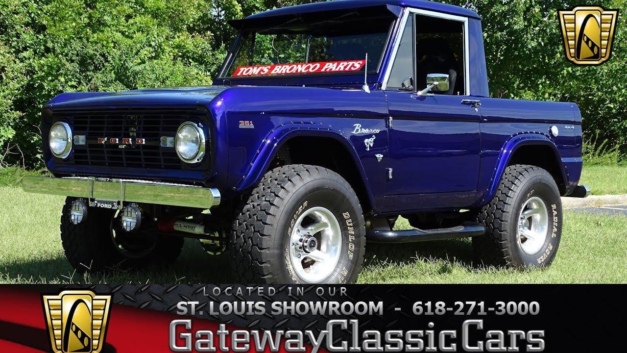 Gateway Classic Cars St. Louis