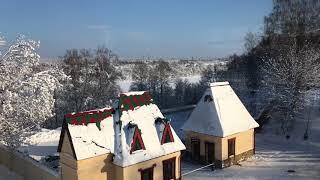 Курорт-Отель «Царьград». Видеообзор конференц-зала, территории, номера.