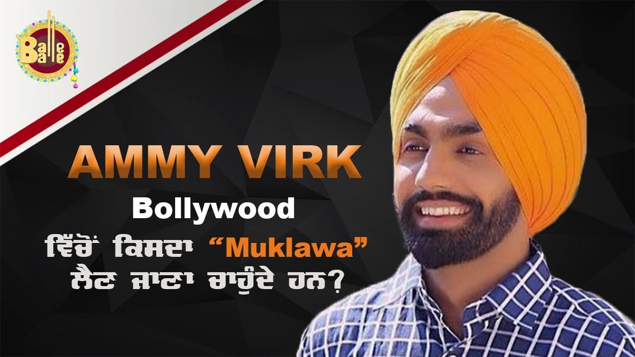 Ammy Virk Latest  Interview | Khorupanti News with lakha || Balle Balle TV