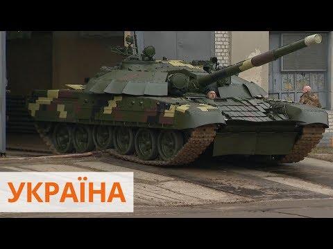 Один из лучших танков в мире! Украинская армия получила обновленные Т-72