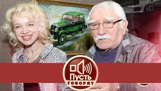 Пусть говорят. Последний шанс: Виталина и Джигарханян снова вместе? Выпуск от 16.04.2018