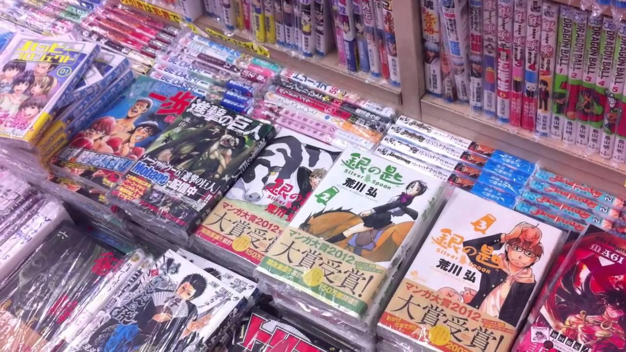 Librerias y manga en japon mexicano en tokio bookstores for Tipos de manga japones