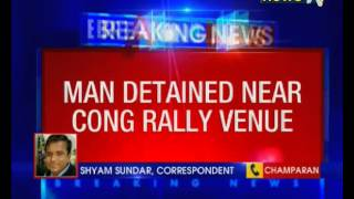 Bihar Elections: Man with air gun detained ahead of Rahul Gandhi