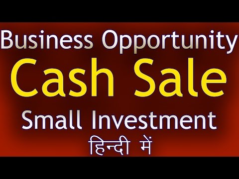Business Opportunity | Small Investment | Cash Sale | TsMadaan