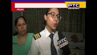 Sky is Not The Limit For This Amritsar Girl