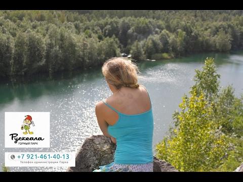 Мраморный каньон, Рускеала фото, официальный сайт, отзывы