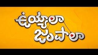 Uyyala Jampala Movie Trailer HD - Anandi (Avika Gor) & Raj Tarun