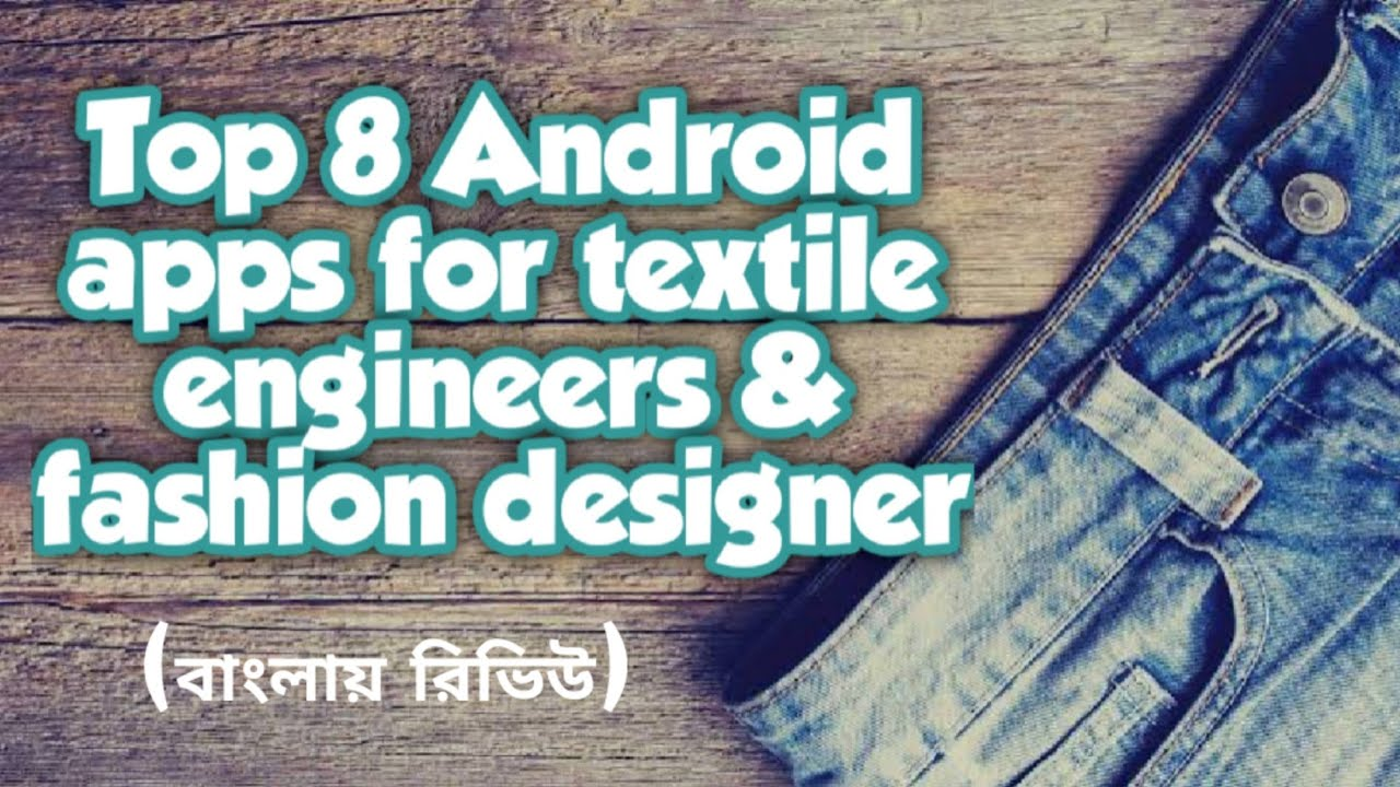Top 8 Android Apps For Textile Engineers And Fashion Designers Youtube