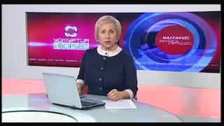 Ӵукна иворъёс 9-ти толсур 2014-тӥ ар ВИДЕО