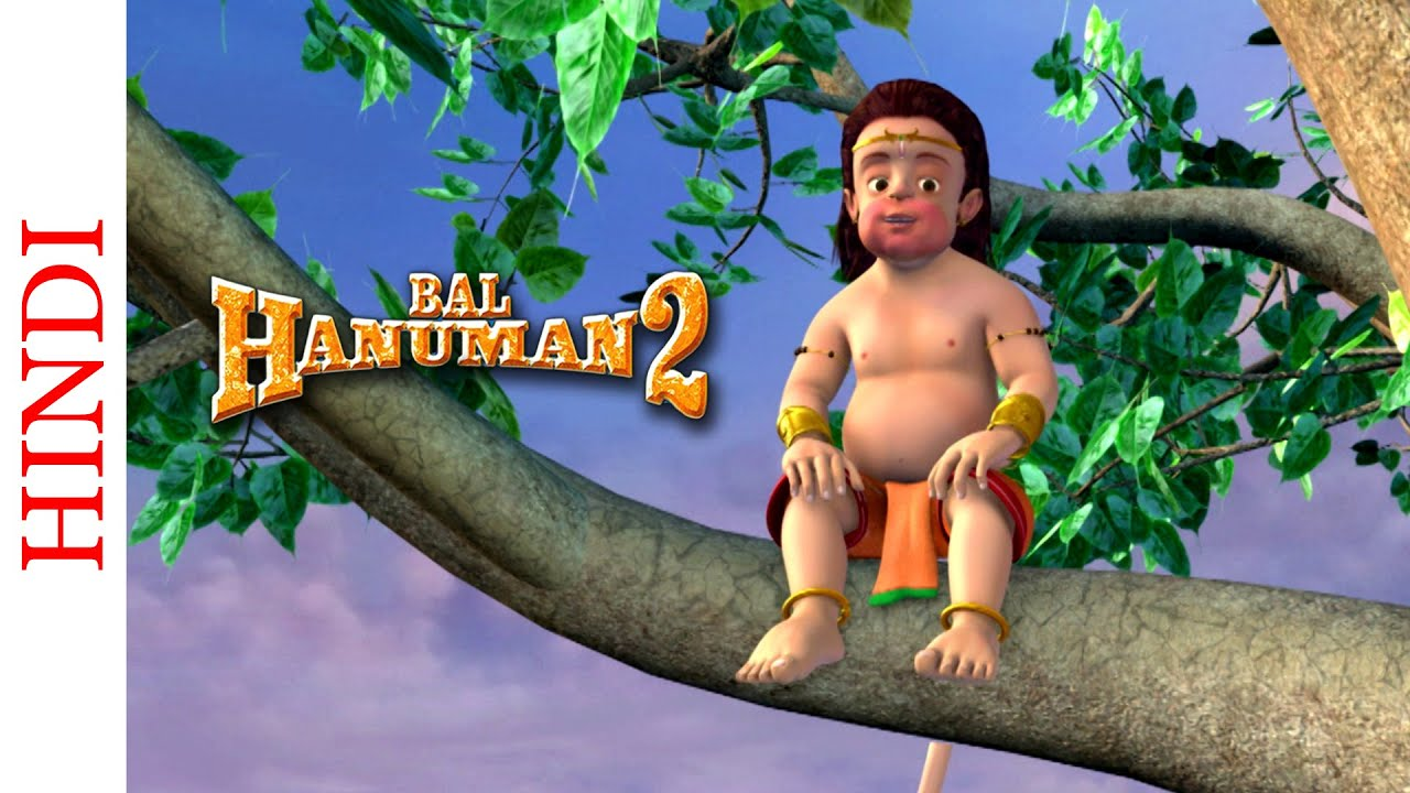 Popular Animated Comedy Scene Bal Hanuman 2 The Mischievous Bal Hanuman Youtube