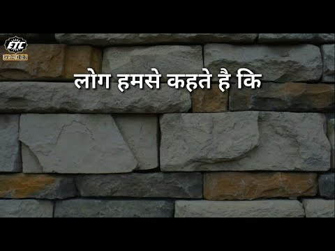 📖Best Motivational Quotes Hindi Status|| Life Inspiring Hindi Status Lines Video, Positive Thought