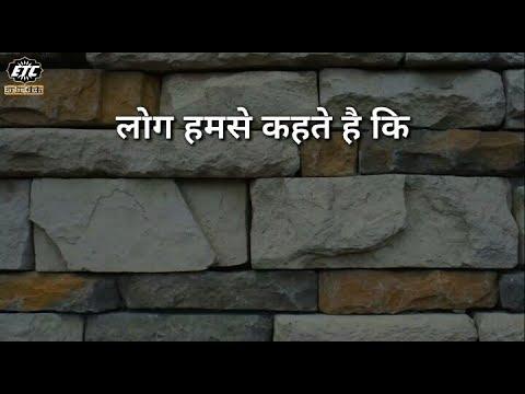 Video - Radhe Radhe