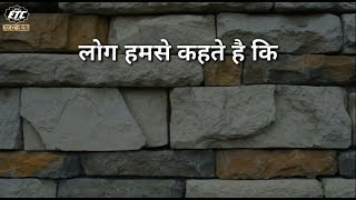 📖Best Motivational Quotes Hindi Status   Life Inspiring Hindi Status Lines Video, Positive Thought