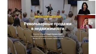 видео Century 21: отзывы сотрудников компании
