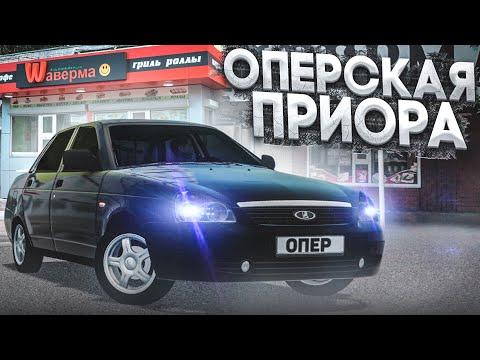 НАВОЖУ СУЕТУ В ГОРОДЕ НА ОПЕРСКОЙ ПРИОРЕ! (CITY CAR DRIVING С РУЛЁМ)