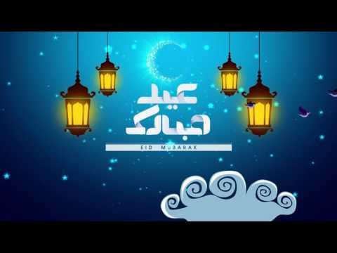 Eid-Ul-Fitr 2016 - Eid Mubarak!
