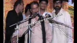 Qasida: Okhey Vele De Vich - Zakir Atta Hussain Ranghar Mahajir