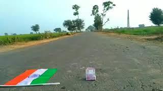 Bharat Mata Vande Mataram
