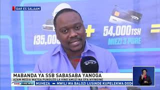 Download lagu Azam yaendelea kutoa ving'amuzi kwa bei ya punguzo