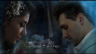 Pavel+Arev