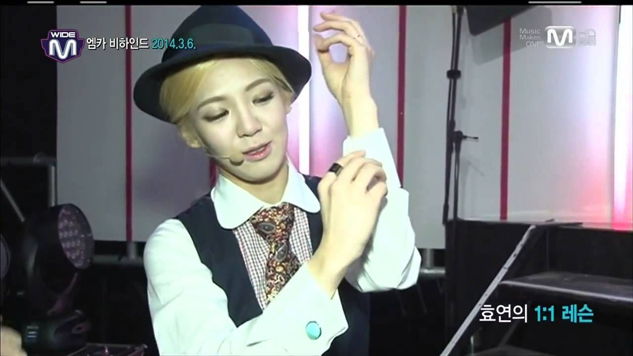 Hyoyeon snsd before