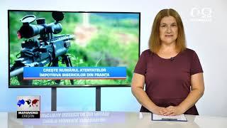 FRANTA: Creste numarul atentatelor impotriva bisericilor