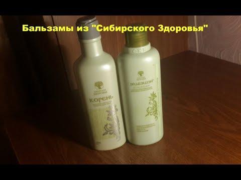 Бальзамы Сибирское Здоровье