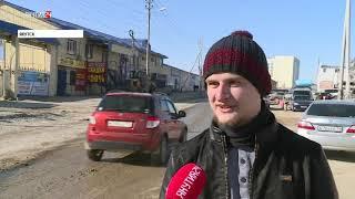 Рекордная сумма в этом году предусмотрена на капитальный ремонт дорог г.Якутска