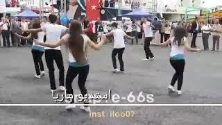 رقص على اغنية ملعون ابو العشق !! نجوى كرم رقص شامي