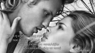 Historia de un amor Luz Casal (greek subs) ♥♥ இڿڰۣ-ڰۣ★★