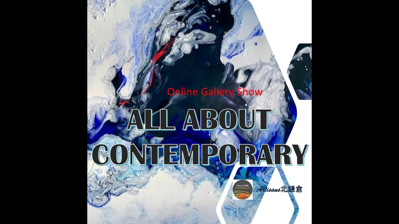 All About Contemporary のイメージビデオです。
