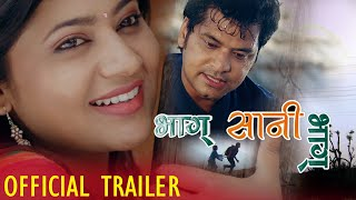 Bhag Sani Bhag भाग सानी भाग Deepak Limbu & Smita Dahal Official Title Track Nepali Movie Song