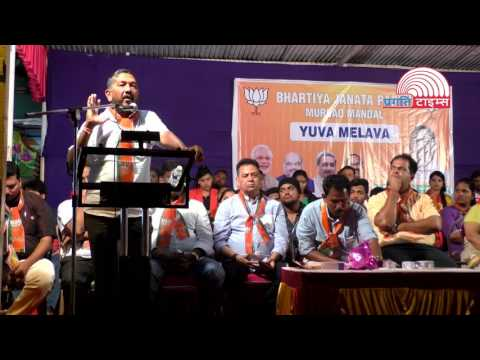 Yuva Melava Held On 21 01 17  Mr Milind Naik   Mormugao Constituency