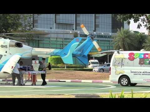 Aeromedical Transport Demonstration